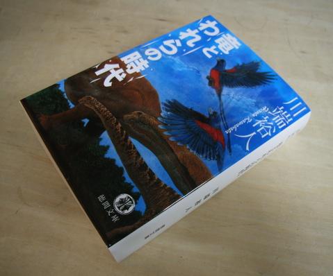 blog05100703.jpg
