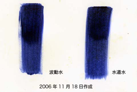 blog07040110.jpg
