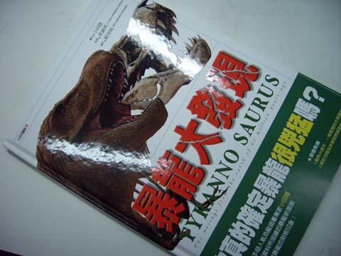 blog07081001.jpg