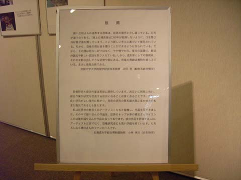 blog08061702.jpg