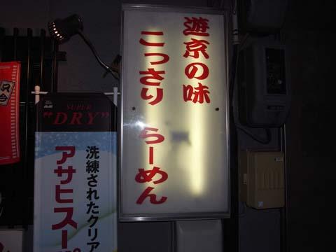 blog09031403.jpg