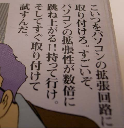 blog09040903.jpg