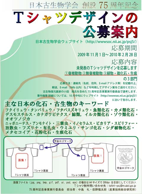 blog09102101.jpg