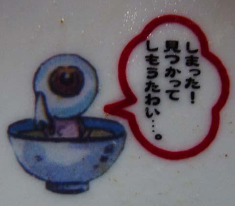 blog10033011.jpg