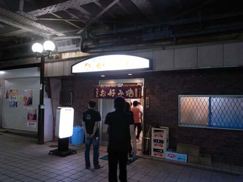 blog10061914.jpg
