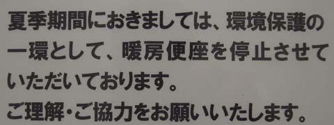 blog10090102.jpg