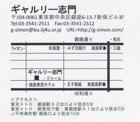 blog11011202.jpg