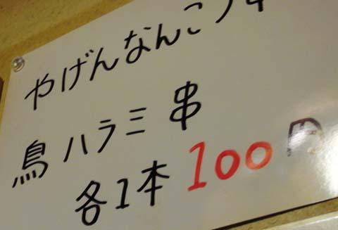 blog11082107.jpg