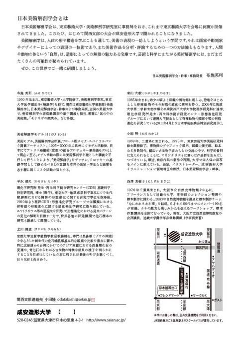 blog11092201.jpg