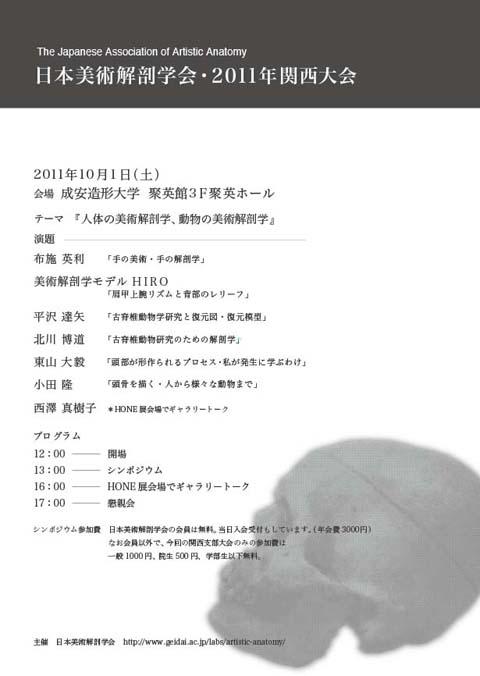 blog11092202.jpg