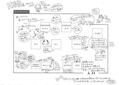 blog11101705.jpg