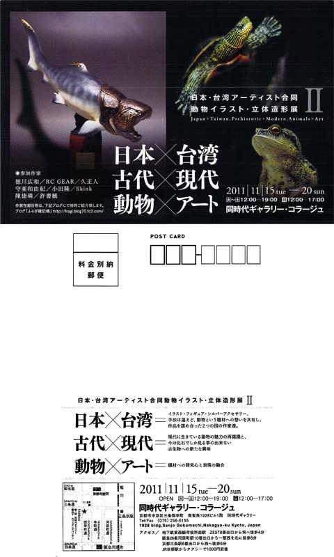 blog11111001.jpg