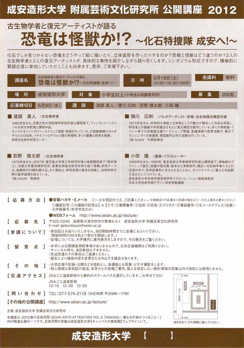 blog12051902.jpg